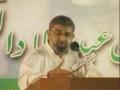 Jashan Eid e Milad un Nabi (saww) 2009 Karachi, Pakistan - Urdu