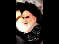 [18] Spring of Truth - Excerpts from Speeches of Imam Khomeini (r.a) - English