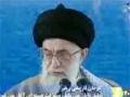 [13] مستند صراط - قسمت آخر - Documentary : Siraat - Farsi