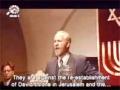[Drama] مدار صفر درجه Zero Degree - Part 47 - Farsi sub English