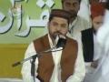 Ya Nabi (saww) Sab Karam Hai Tumhara - Urdu