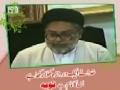 [CLIP] Tauba - Moulana Zeeshan Haider Jawadi Marhoom - Urdu