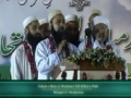 Ittehad-ul-Muslimeen - Eid Milad un Nabi 2009 - Moulana Zaki Baqri and Moulana Asgher Dars - Urdu