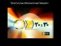 Ayatollah Khomeini Message For Egyptians Farsi-Sub-English