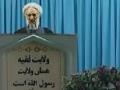 [11 Feb 2012] Tehran Friday Prayers - خطبہ نماز جمعہ تہران - حجت الاسلام صدیقی  Urdu