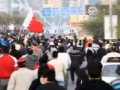 الزحف البشري لميدان الشهداء -Bahrain Feb13- 2012 -Protesters March To Pearl - All Languages