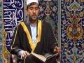 Lovely recitation of Quran by molana kareem Mohsini Mashad - Arabic