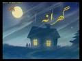 [15 Feb 2012] - اصراف - Bailment - Sahartv - Urdu