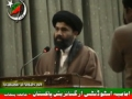 Speech H.I. Ahmed Iqbal - Yume Mustafa PBUH - Punjab University - 8 February 2012 - Urdu