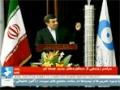 Parts of The speech of Ahmadi Nejad At Tehran University - Farsi