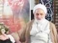 [2] درسهايي از قرآن - حجت الاسلام والمسلمين قرائتي - Farsi