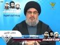 السيد حسن نصر الله في الذكرى السنوية للقادة الشهداء Feb 16, 2012 - Arabic