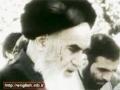 [17] Ten Lasting Events of the Islamic Revolution - Documentary - English