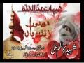 Namaz e Janaza - Shaheed Kazim Ali - Karachi - Urdu