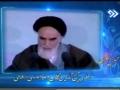 امام خمینی (ره): مجلس انقلابی Imam Khomeini (ra): Revolutionary Council - Farsi