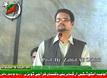 [Yume Hussain a.s Urdu University] Prof. Dr. Zahid Ali Zahidi - Urdu
