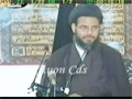 Effort and Intention then Success - Allama Aqeel ul Gharavi - Urdu