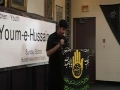 يوم حسين ع  2008   Wider Understanding Of Death - Saying of Imam Hussain (a.s) Sunday School Hussaini Ca