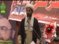 [Chehlum Khanpur Shuhada] [23 February 2012 ] حجة الاسلام مقصود ڈومکی -  Urdu