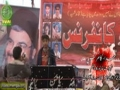 [Chehlum Khanpur Shuhada] [23 February 2012 ] ماسٹر ذیشان حیدر -  English