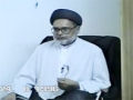 Wiladat e Imam Hasan Askari a.s - Moulana Zeeshan Haider Jawadi - Urdu 1996