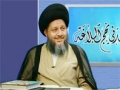 التوحيد في نهج البلاغة – السيد كمال الحيدري - Part 33 - Arabic