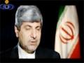 Fox Eye - BBCs dirty business in Iran بی بی سی در ایران - چشم روباه - English