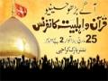 اپنی شناخت کے ساتھ سیاسی میدان میں قدم رکھیں گے - Urdu