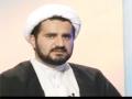 contradictions in Bible Farsi Molana kashani