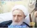 clip how to save ourselves from shytan by ayatuallah Behjat farsi
