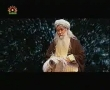 Ashaab-e-Imam Hussain a.s - Haaj Ibn-e-Masrooq - Part 15 - Urdu