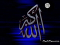 Quran Surah 63 - Al-Munafiqoon...The Hypocrites - ARABIC with ENGLISH translation