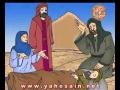 مالك الأشتر - القصة الأولى Malik Ashter - Arabic