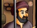 ميثم التمار - القصة الأولى Mesum Tamar - Arabic