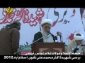 [Barsi Shaheed Dr. Muhammad Ali Naqvi][11 March 2012 Islamabad] H.I. Ghulam Abbas Raisi - Urdu
