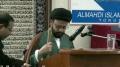 [16 Mar 2012] Friday Sermon by Moulana Zaki Baqri at CIG Toronto - English