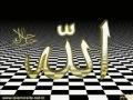 Quran Surah 76 - Al-Insaan...Man - ARABIC with ENGLISH translation