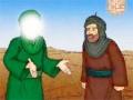 حبيب بن مظاهر - القصة الثانية Habib Ibn Muzahir - Arabic