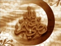 Quran Surah 80 - Abasa...He frowned - ARABIC with ENGLISH translation