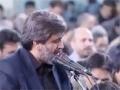 قرائت دعاي ندبه حاج مهدي سماواتي Dua Nudba   Mahdi Samavati [Dec 30th, 2011]  - Arabic Farsi