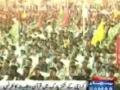 Quran o Ahlebait Conference 25 March 2012 - SamaaTv Pkg - Urdu