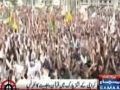 Quran o Ahlebait Conference 25 March 2012 - Samaa Tv Live - Urdu