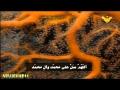 من دعاء مكارم الأخلاق للإمام السجاد عليه السلام - Arabic