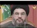 [1] War Of The Resolution |حرب القرار 1559 الجزء الأول Arabic