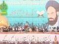 [Quran-o-Ahlebait Conference 25Mar2012] Tilawat Quran by Qari Wajahat - Karachi - Urdu