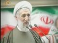 [31 Mar 2012] Tehran Friday Prayers - خطبہ نماز جمعہ تہران - حجت الاسلام صدیقی Urdu