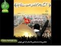 [Taranae Wahdat 2012] Agay Bharo Hussainio - MWM taranay 2012 - Urdu