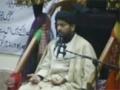 Ya Ali madad from Quran and Rizqe halal by Molana syed reza jan kazmi Urdu