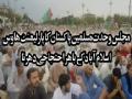 [Gilgit, Quetta, Karachi Situation] Dharna outside Parliament House, Islamabad by MWM - Urdu
