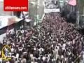 Gilgit Baltistan Issue (Media Report) - Urdu